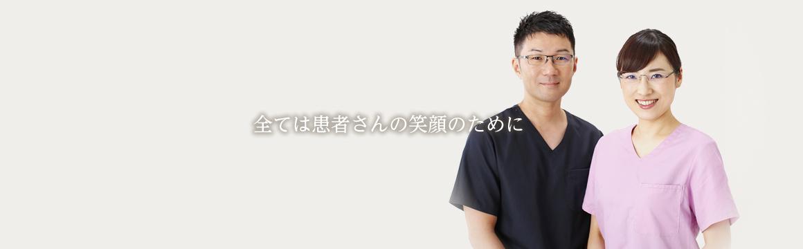 医療法人社団ひうらクリニック | 兵庫県伊丹市の内科、胃腸内科、肛門外科、外科、皮膚科、アレルギー科